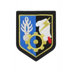 Ecusson brodé Centre Administratif et Technique de la Gendarmerie